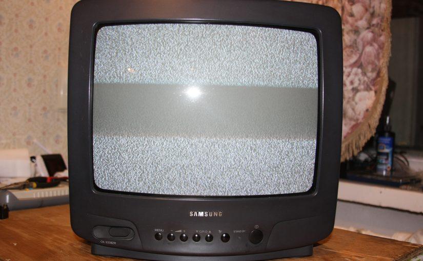 Телевизор Samsung SK-3338ZR