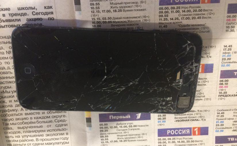 Починка Apple iPhone 5. Замена экрана, аккумулятора, основной камеры, кнопки.