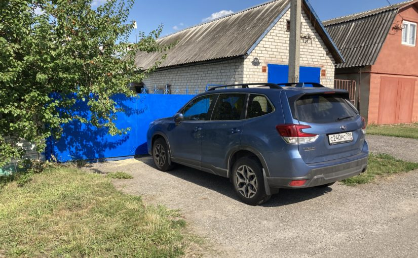 Брызговики Rival для Subaru Forester V (SK)
