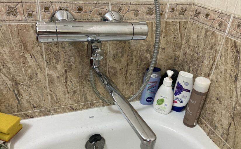 Смеситель для ванной с термостатом Oras Nova 7446X